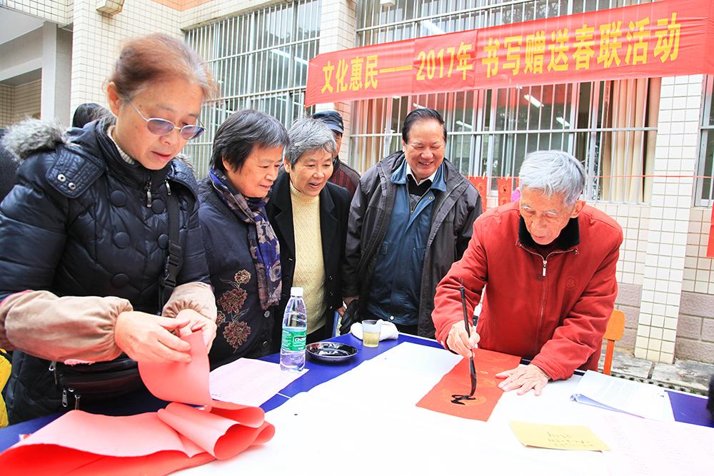 文化惠民工作计划_文化惠民 喜迎新春-广西大学离退休中心